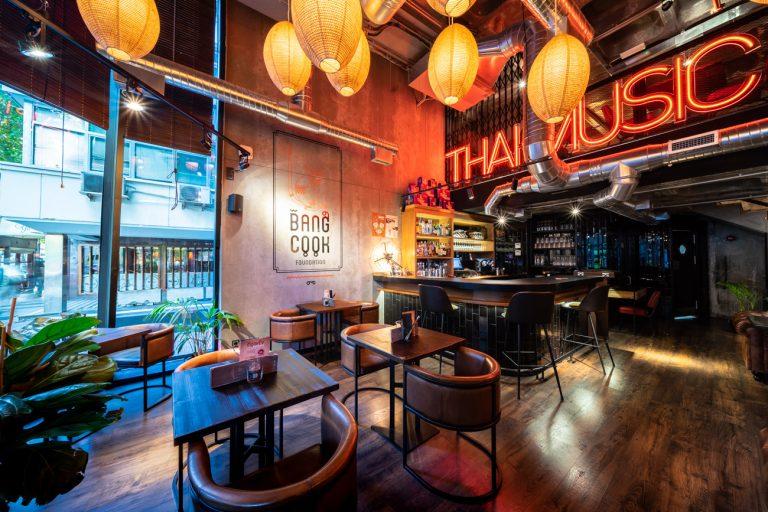 Vista general restaurante bang cook