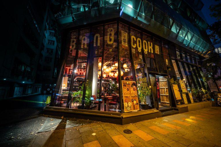 Exterior restaurante Bang Cook Foundation